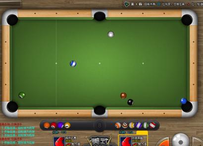 极品桌球游戏截图