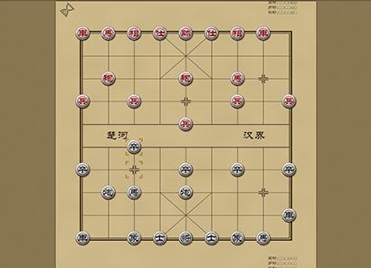 中国象棋游戏截图