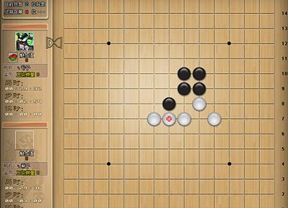 五子棋游戏截图