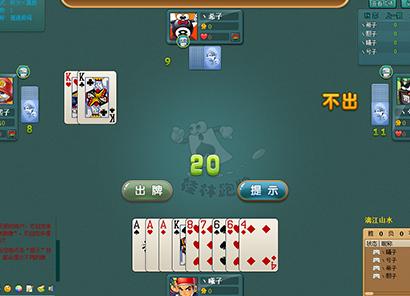 桂林跑牌游戏截图