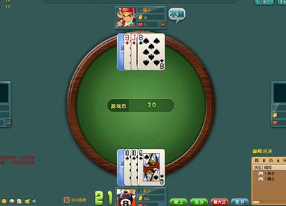 五张牌游戏截图